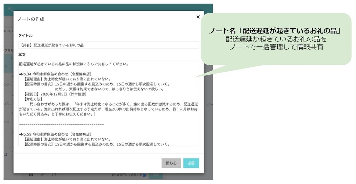f:id:kurose_keisuke:20200917164441j:plain