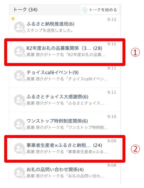f:id:kurose_keisuke:20200917164859j:plain