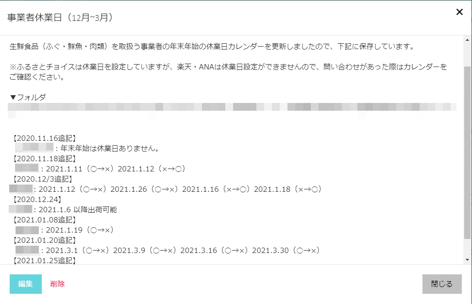 f:id:kurose_keisuke:20210126103219p:plain