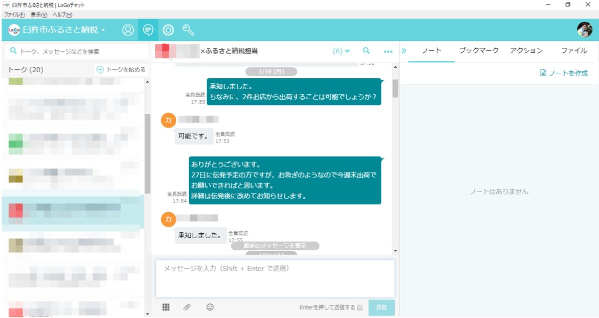 f:id:kurose_keisuke:20210126103235p:plain