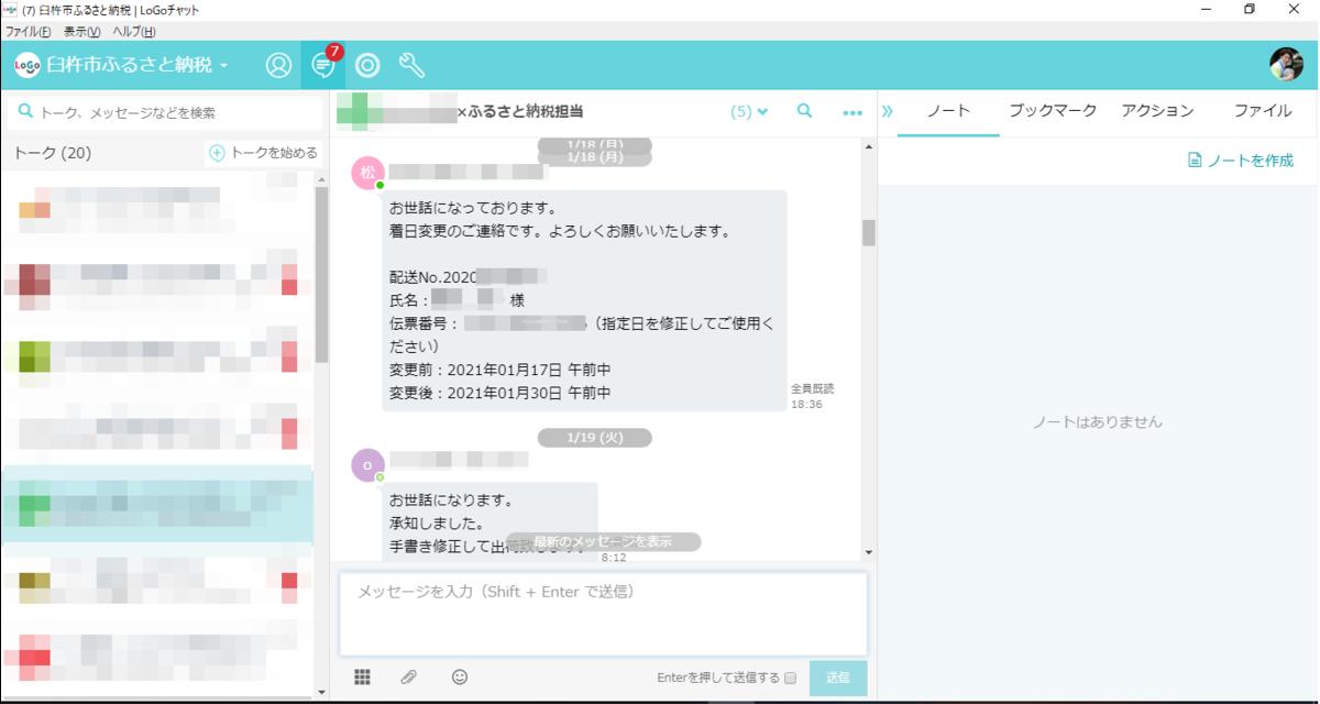 f:id:kurose_keisuke:20210126103242p:plain