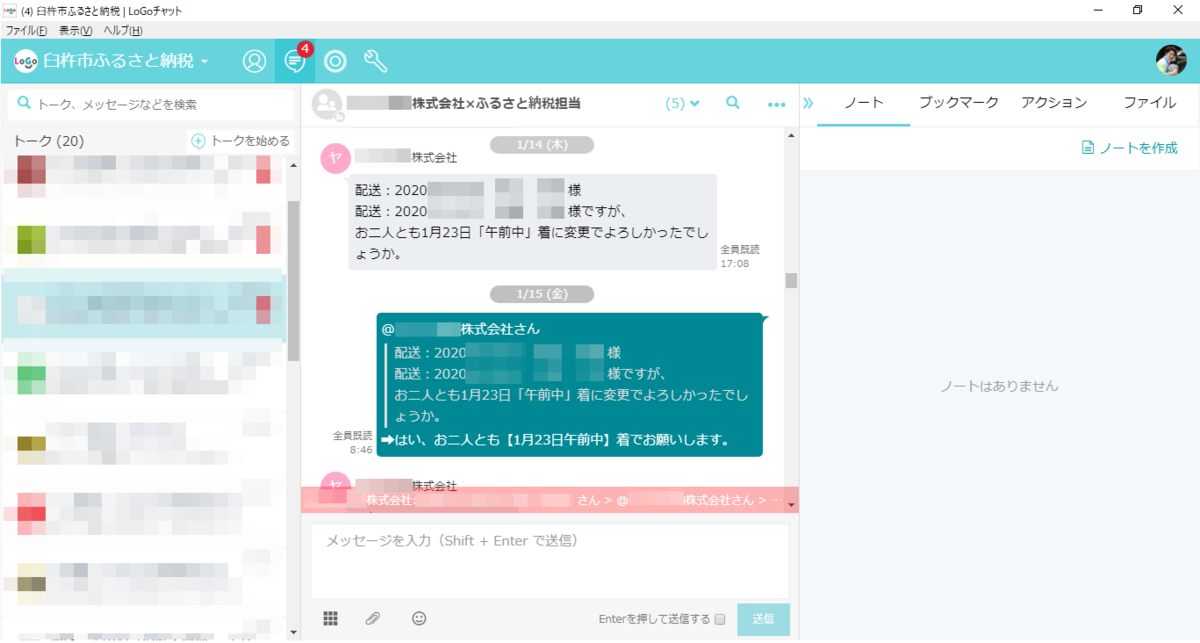 f:id:kurose_keisuke:20210126103249p:plain