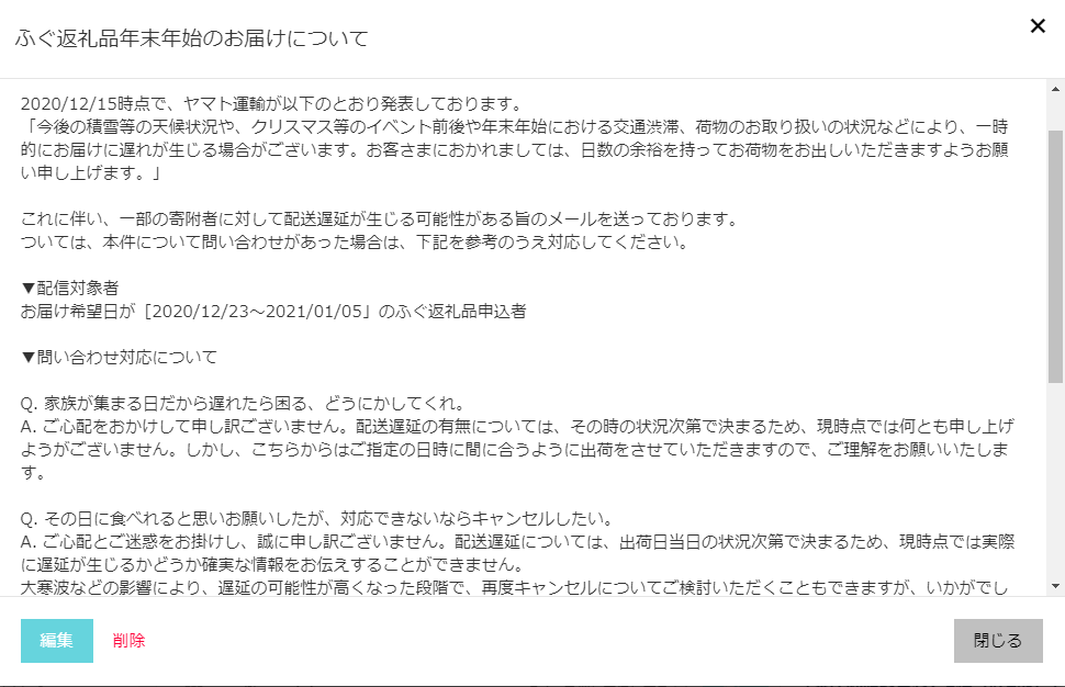 f:id:kurose_keisuke:20210126103256p:plain