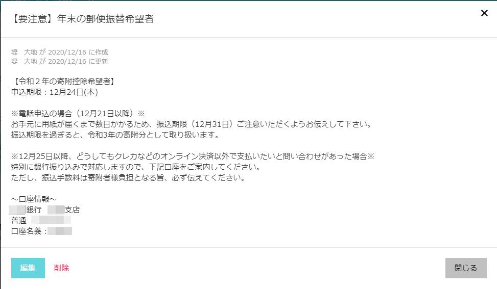 f:id:kurose_keisuke:20210126103259p:plain