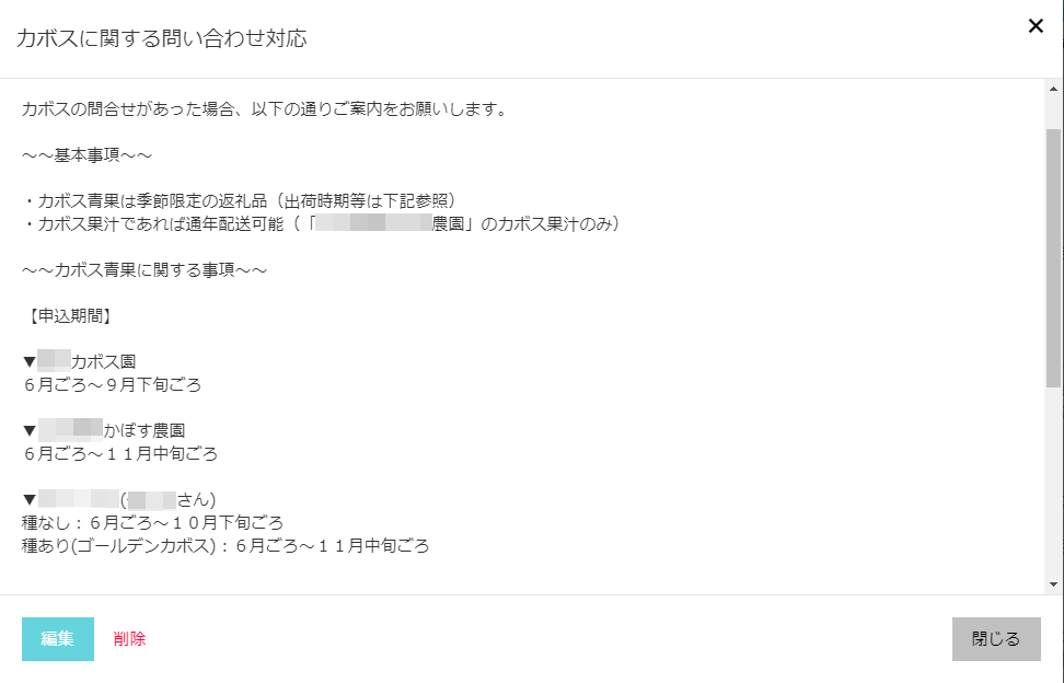 f:id:kurose_keisuke:20210126160536p:plain