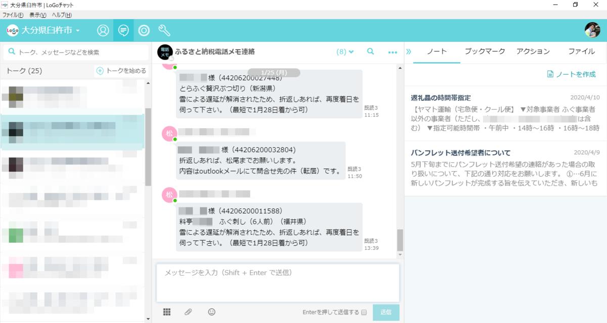 f:id:kurose_keisuke:20210126160540p:plain