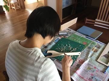 f:id:kuroshibawanko:20211010173221j:plain