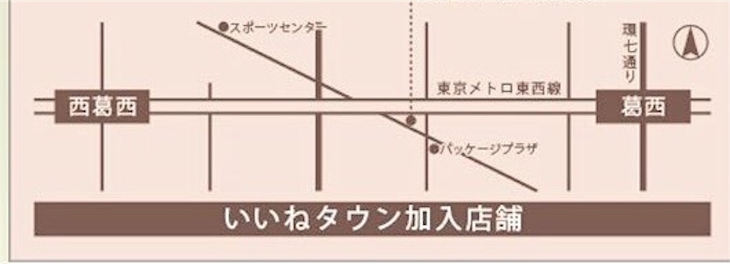 f:id:kuroshimotsuki6624:20170922233540j:image