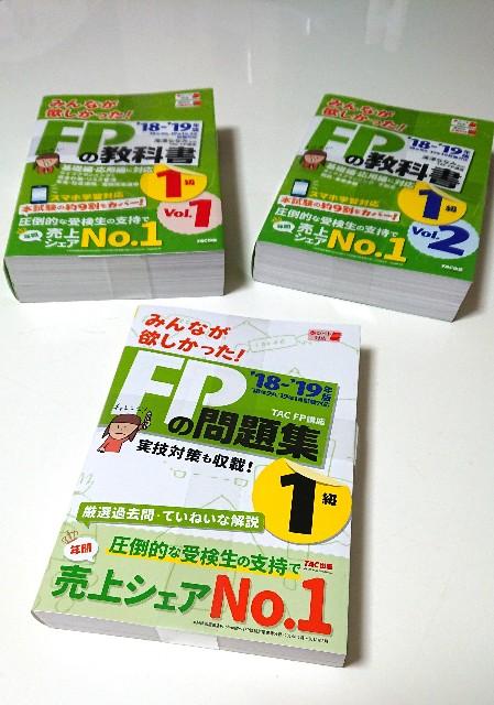 f:id:kurosugiruTK:20181218141920j:image