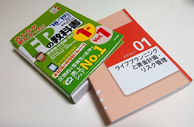 f:id:kurosugiruTK:20181218143835j:image
