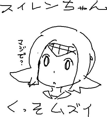 f:id:kurosuke023:20161215234200j:plain