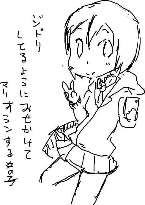 f:id:kurosuke023:20161217014629j:plain