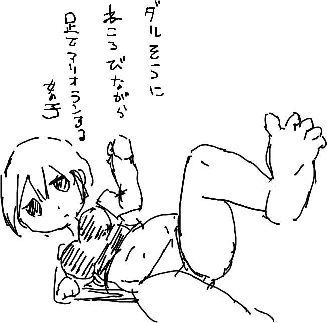 f:id:kurosuke023:20161217015358j:plain
