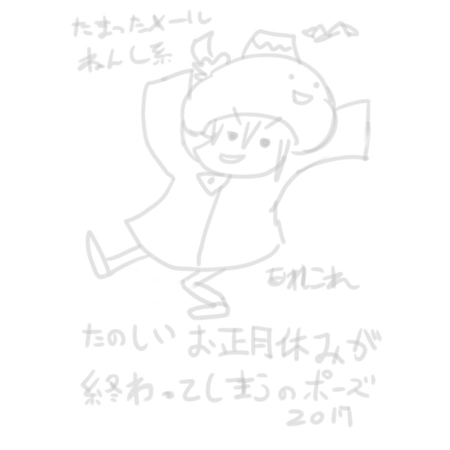 f:id:kurosuke023:20170104001102p:plain