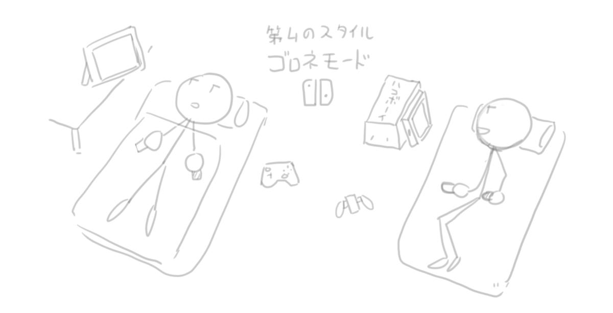 f:id:kurosuke023:20170303163027p:plain