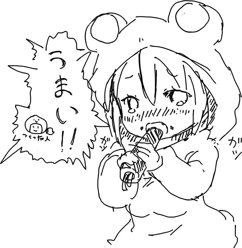 f:id:kurosuke023:20180204021249j:plain
