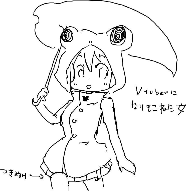 f:id:kurosuke023:20180319004641j:plain