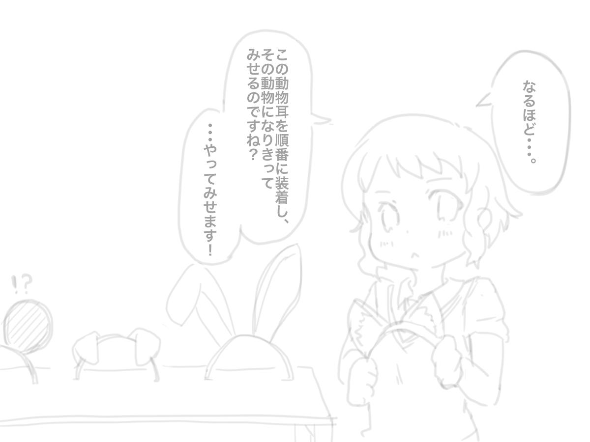 f:id:kurosuke023:20180713000846p:plain