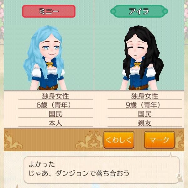 f:id:kurosuke2327:20180626160558j:image