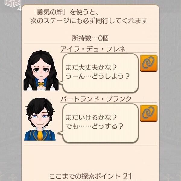 f:id:kurosuke2327:20180626160846j:image