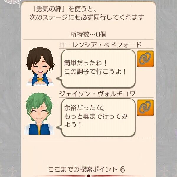 f:id:kurosuke2327:20180626160958j:image
