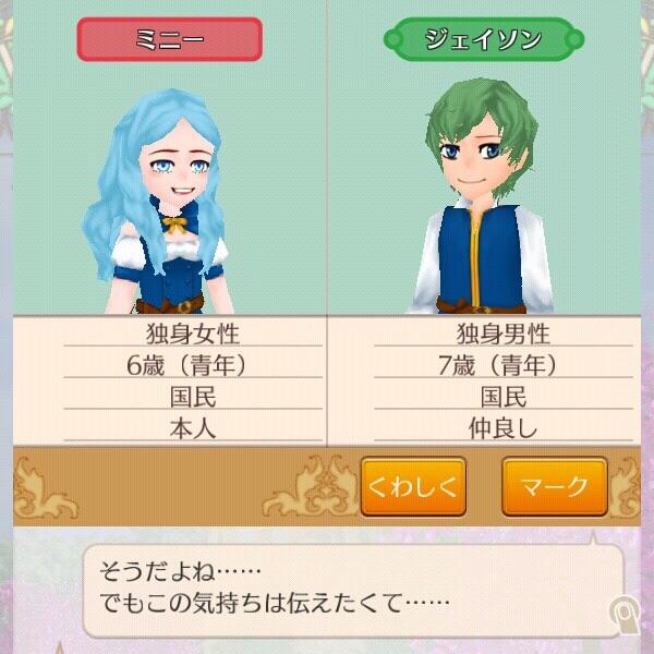 f:id:kurosuke2327:20180626161100j:image