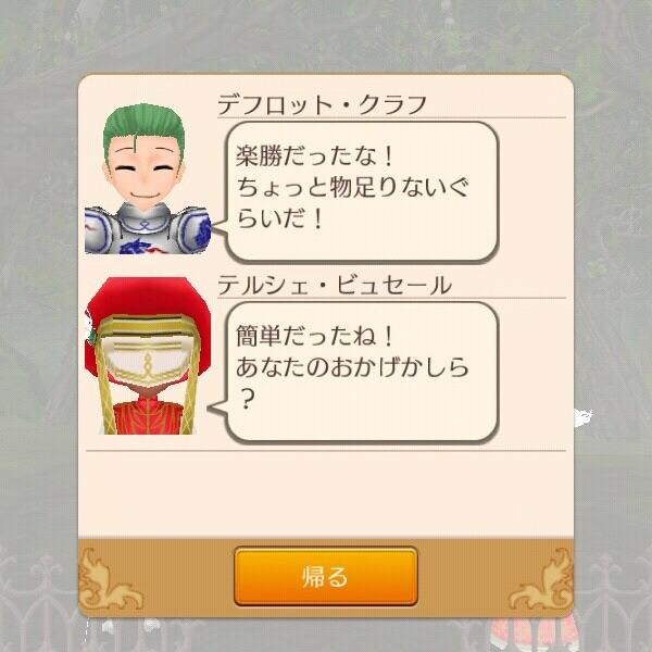 f:id:kurosuke2327:20180626161503j:image