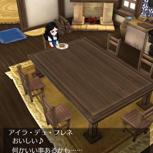 f:id:kurosuke2327:20180626161850j:image