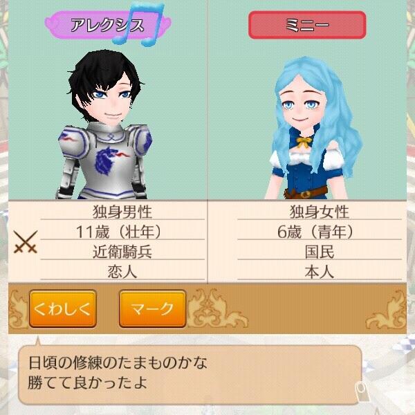 f:id:kurosuke2327:20180626163129j:image