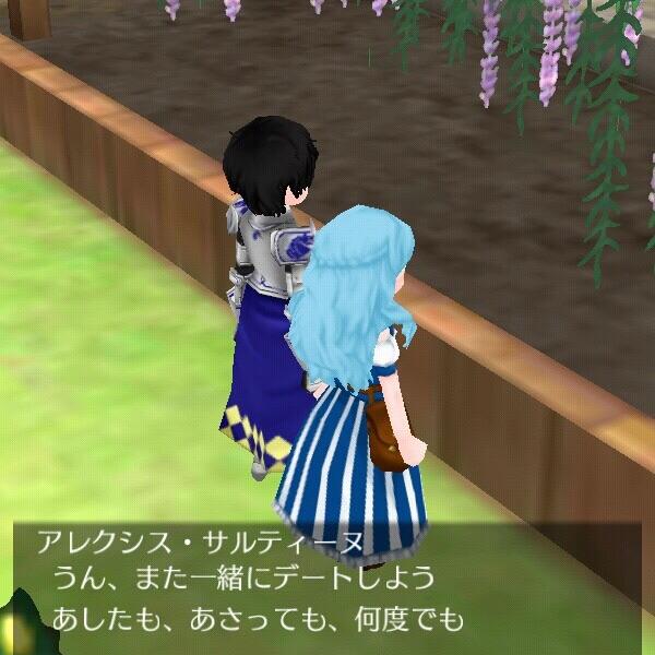 f:id:kurosuke2327:20180626163218j:image