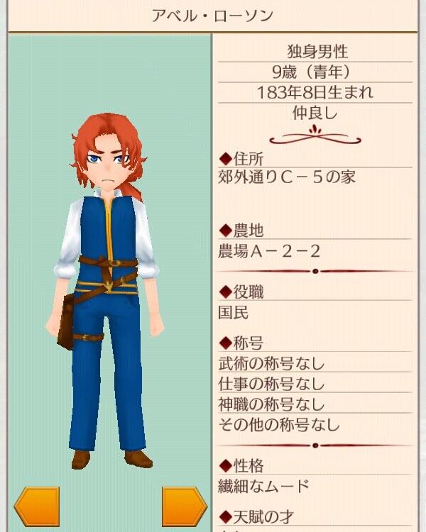 f:id:kurosuke2327:20180626164821j:image