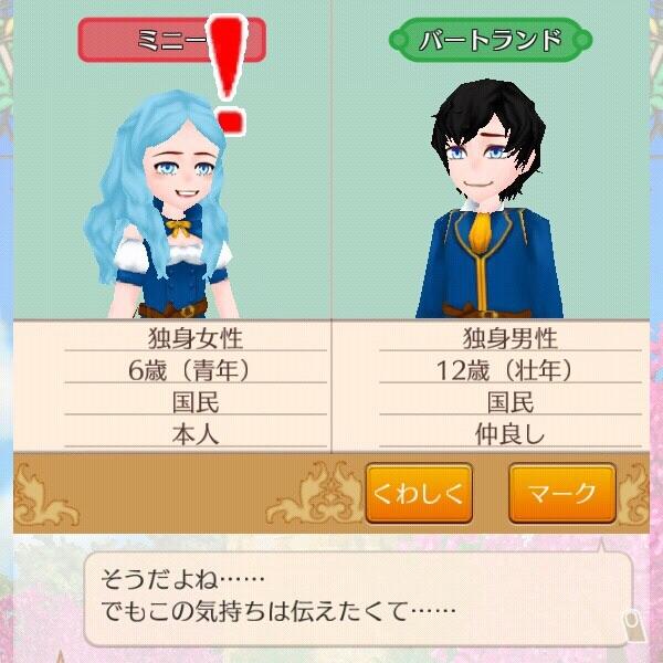 f:id:kurosuke2327:20180626164929j:image