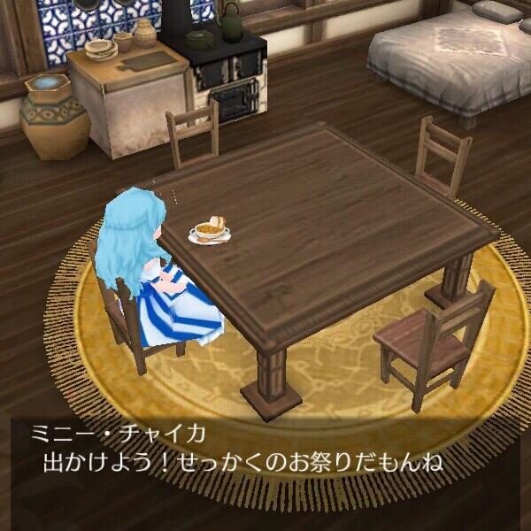 f:id:kurosuke2327:20180626165808j:image
