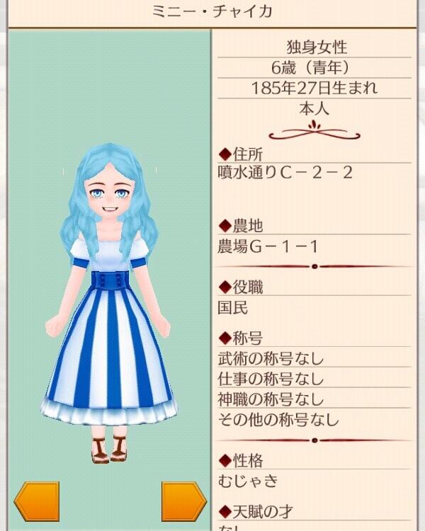 f:id:kurosuke2327:20180626165842j:image