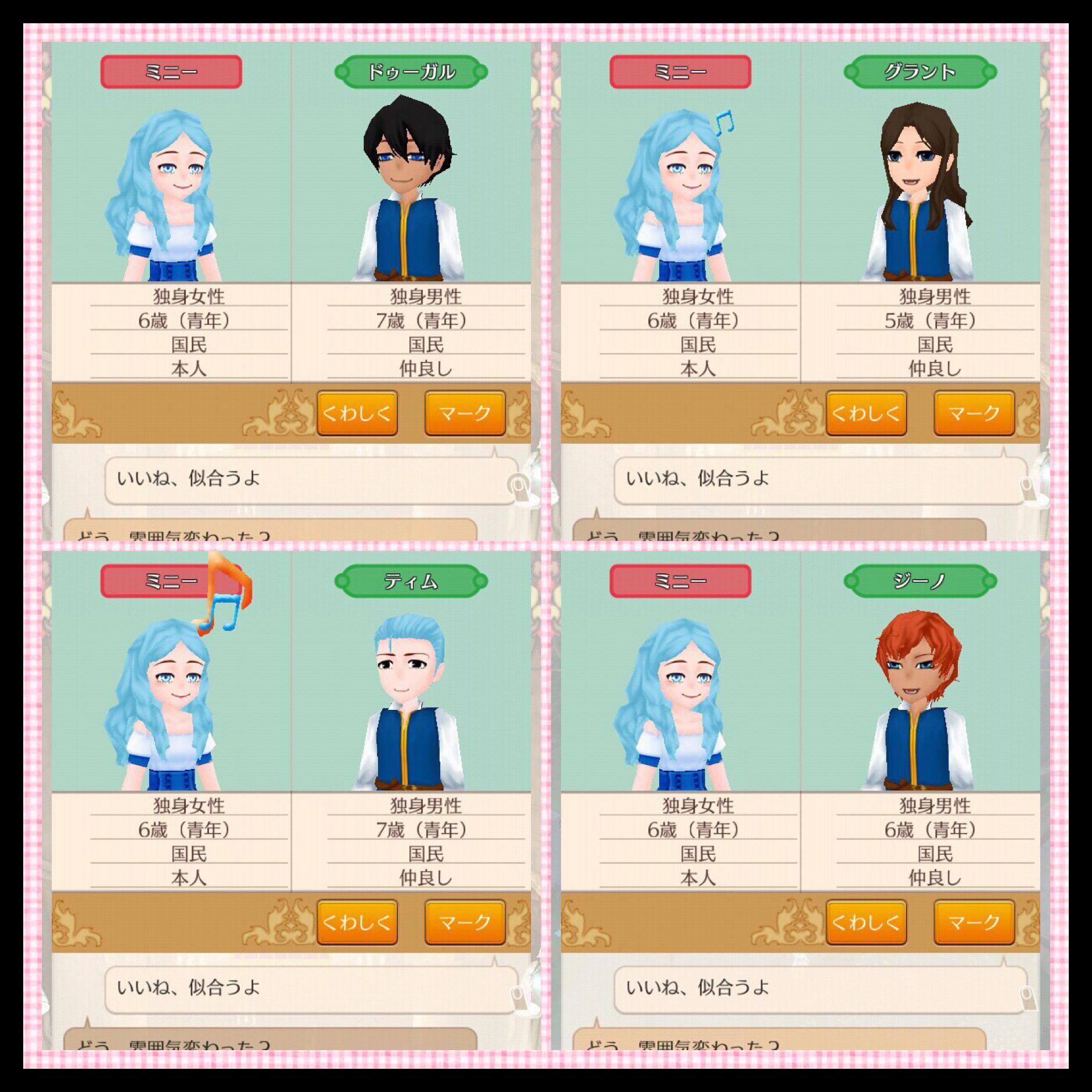 f:id:kurosuke2327:20180626165918p:image