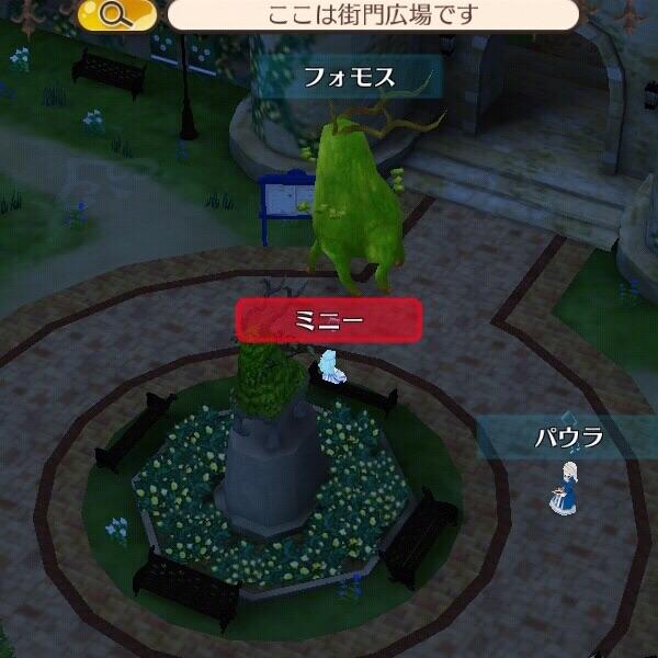 f:id:kurosuke2327:20180626170901j:image