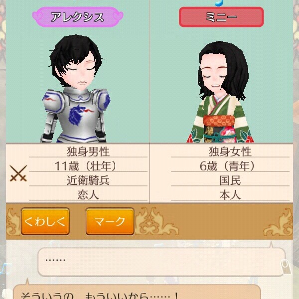 f:id:kurosuke2327:20180626170928j:image