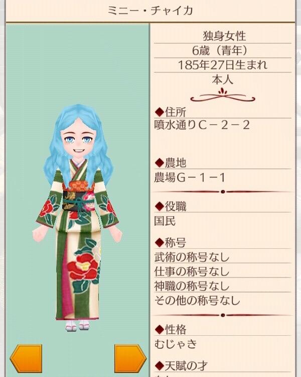 f:id:kurosuke2327:20180626171020j:image