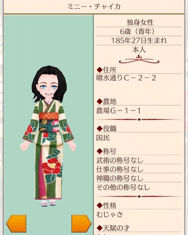 f:id:kurosuke2327:20180626171211j:image