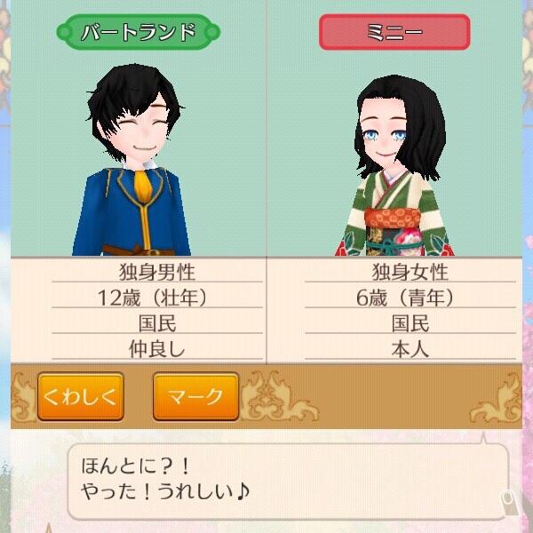 f:id:kurosuke2327:20180626171633j:image
