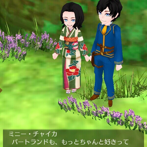 f:id:kurosuke2327:20180626171822j:image
