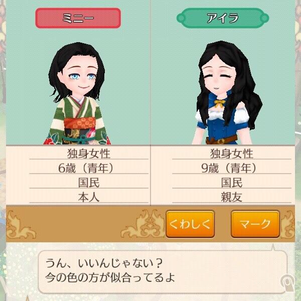f:id:kurosuke2327:20180626171854j:image