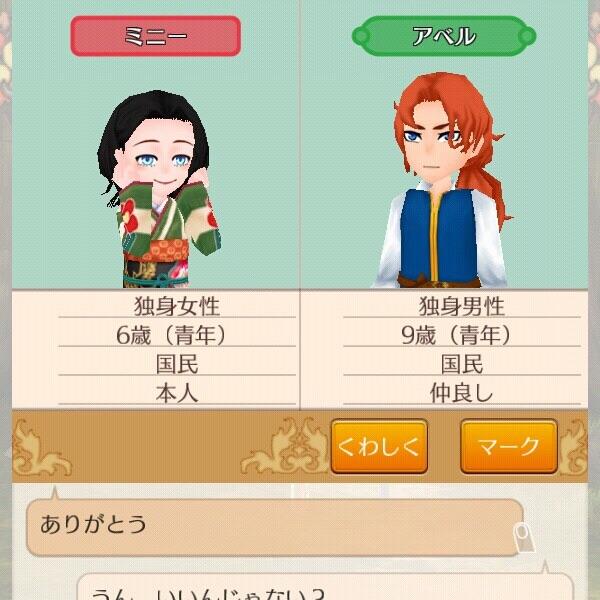 f:id:kurosuke2327:20180626171906j:image