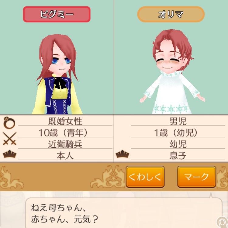 f:id:kurosuke2327:20180628012233j:image