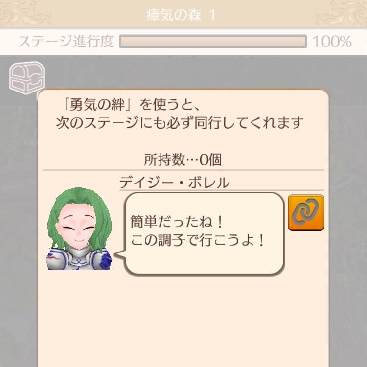 f:id:kurosuke2327:20180628014034j:image
