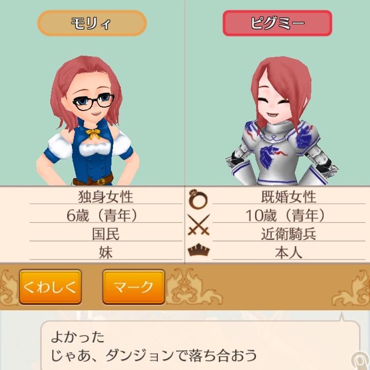 f:id:kurosuke2327:20180706225438j:image