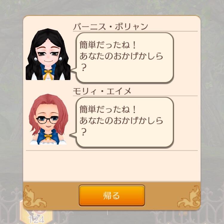 f:id:kurosuke2327:20180706225516j:image