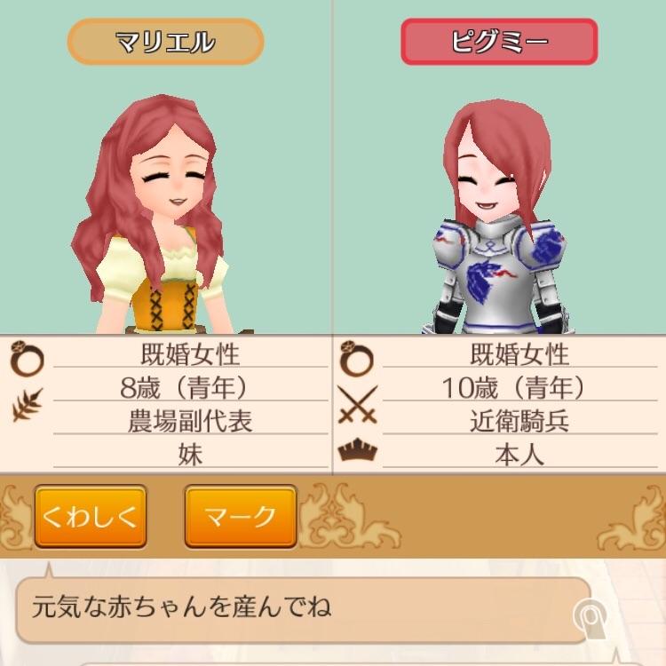 f:id:kurosuke2327:20180706225912j:image