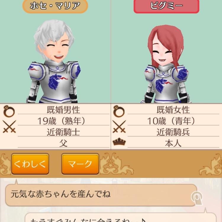 f:id:kurosuke2327:20180706225954j:image