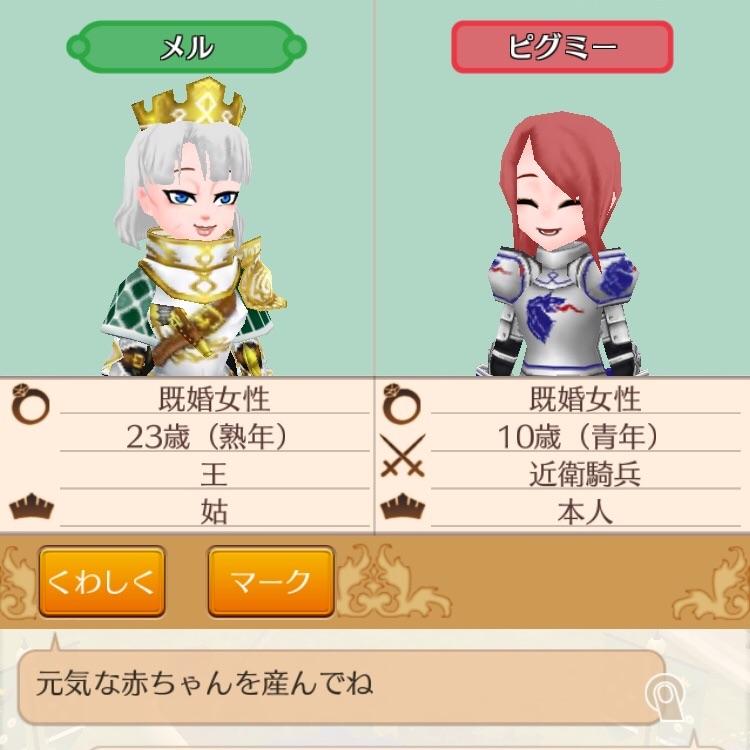 f:id:kurosuke2327:20180706230854j:image